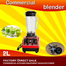 Super commercial kitchen equipment strong electric blender can fruit juicer squeezer electric fruit juicer Meat Grinders