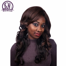 MSIWIGS Long Brazilian Wavy Synthetic Wigs for Black Women Ameican African Full Brown Ombre Wig High Temperature Fiber