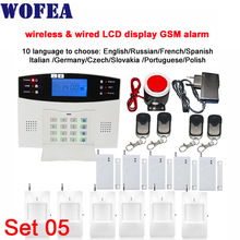 Free shipping 106 zone  LCD GSM alarm system with voice intercom home security burglarproof set 10 language to choose