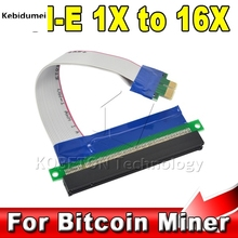 Kebidumei PCI-E 1X 16X Flexible Extension PCI Express 1 to 16 X Adapter PCI-E Extender Converter Riser Cable for Bitcoin Miner(China)