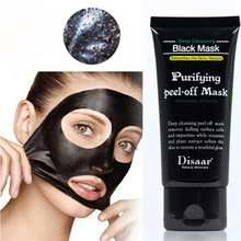 1pc Black Mud Deep Cleansing Purifying Peel Off Facail Face Mask Remove Blackhead Facial Mask Dead Sea Mud Remove Blackhead Mask(China)