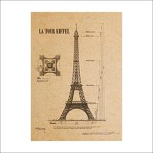 Paris city Retro Vintage old poster decorative Eiffel Tower painting Art Gallery musemn decoration Romantic 5(China)