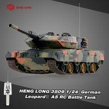 Henglong 3809 1/24 German Leopard A5 Airsoft Battle Panzer RC Tank with Programming Function 320 Degree Turret Rotating(China)