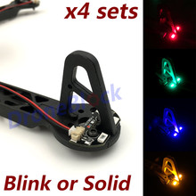 RC Quadcopter Multicopter F330 F450 F550 S500 S550 frame body LED navigation light with BEC hexcopter TBS Discovery frame