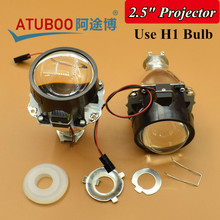 "2 Pieces Good Quality 2.5"" WST Mini  H1 Projector Lens installed in H4 H7 car headlight,use H1 Xenon bulb"