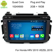 "Quad Core 8"" HD 1024*600 2Din Android 5.1.1 Car Multimedia DVD Player Radio PC DAB+ 3G/4G WIFI GPS Map For Honda Vezel HRV 2015"