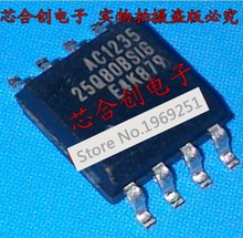 Free shippin 10pcs/lot GD25Q80BSIG 25Q80BSIG GD25Q80 25Q80 memory new original(China)