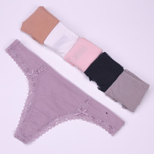Buy S-6XL big size women cotton lace sexy underwear ladies panties lingerie bikini lingerie pants thong intimate wear 6pcs/lot ah101