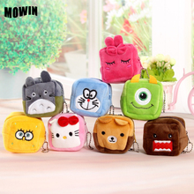 Soft Monster Pink Cat Monster Pink Cat Pet Shop Animals Storage Bag Case Cute Stuffed Plush Animals Stuffed Toys Chain Pendant