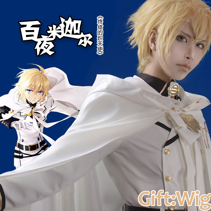 [Stock] Anime Seraph of the end figure Hyakuya Mikaura Vampire Full set Uniform +Wig cosplay costume New S-XL Unisex free ship
