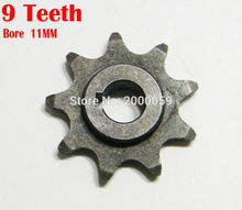 9 Tooth Core 11MM DC Motor Sprocket Electric Scooter Motor Engine Parts Motor Pinion Gear MY1016Z
