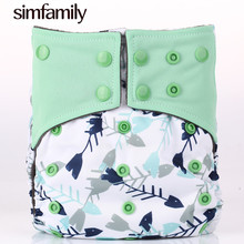[simfamily]1PC Reusable Bamboo Charcoal One Size Pocket Cloth Diaper,Double Gussets,Color Snap,Waterproof Baby Nappy