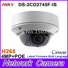Original DS-2CD2745F-IS 4MP H265 H264 IP Camera Dome network camera support POE CCTV IP VF lens IPC DS-2CD2745F-IS