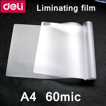 100PCS/lot Deli A4-60C thermal laminating film A4(220x308mm) size 60 mic photo documents PET laminator film(China)
