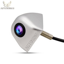 AUTOWINGS Hot Silver 170 Degree Wide View Angle HD 480 TV Line Waterproof Universal Car Parking  Backup Reverse Rear View Camera