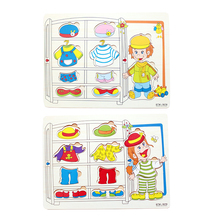 1 Set Baby Kids Magic Montessori 3D Wooden Educational Dressing Up Clothing Jigsaw Puzzles Dress Changing Toys for Children