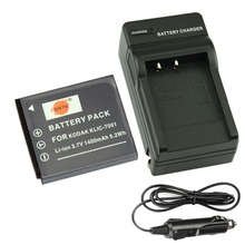 DSTE KLIC-7001 Rechargeable Battery + Travel and Car Charger  for KODAK V550 V570 V610 V705 M753 M763 M853 M863 M893 Camera