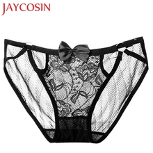 Buy JAYCOSIN 2018 New Women's Lace Lingerie Knickers G-string Thongs Panties Underwear Briefs Dropshipping Aug 15
