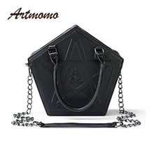 Artmomo 2017 Pentagram Punk Darkness Gothic Five Star Women Girl Black PU Messenger Bag Handbag Chain