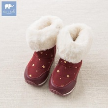 Dave Bella autumn winter babay girl snow boots fasion boots brand shoes DB5536(China)