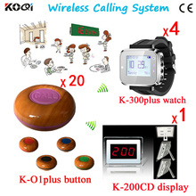 Free Shipping Waiter Server Paging Service System 1 Display W 4pcs Watches and 20pcs Bell Wireless Waiter Call Button Systems