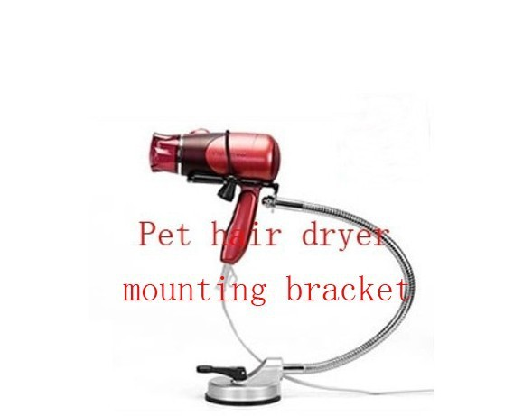Stainless steel hair dryer mount hair dryer hairdryer fitted rack pet dog cat beauty<br>