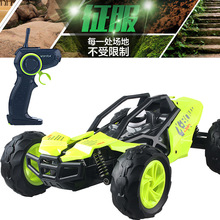 Remote control cars, large 2.4 G remote control electric off-road, cool climbing car, high-speed drift model toys