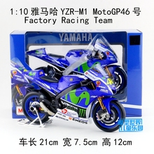 Collection Big motorcycle 1:10 Alloy motorcycle model,high simulation meta Yamaha Team YZR-M1 MotoGP46,free shipping(China)
