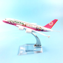 16cm Alloy Metal TaiWan EVA Air Hello Kitty Airlines Airbus 380 A380 Airway Airplane Model Plane Model W Stand Aircraft Gift TOY(China)