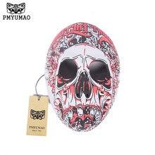 promoção de máscara de grafite disconto promocional em aliexpress