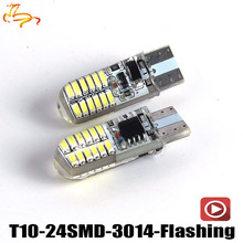2x T10  Flashing 194 W5W 24 Led 3014SMD T10 Led Lasting Shine+Auto Strobe Flash Two modes of Operation Car light bulbs