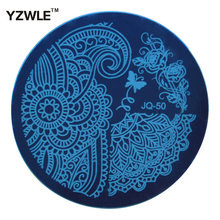 YZWLE Hot Sale Nail Art Stainless Steel Plate Image Stamp Stamping Plates DIY Manicure Template Nail Polish Tools (JQ-50)