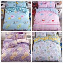 Pink Blue Gray Purple Duvet Cover 3/4 pcs pieces Bedding Set Kids Bed Linen Full King Queen Twin Double Single Size 1.5m 1.8m 2m(China)