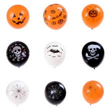 10pcs/lot DIY 12inch skull balloons Person cranial head Halloween Ball For Halloween Party Decor Latex Balloon(China)