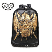 Trendy creative shoulder bags Handmade 3D stereo skull leather backpack men Sharp rivets needle metal buckle laptop backpacks(China)