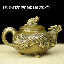 copper The   pot body leading dragon old antique dragon pot wind   cast brass pot kettle  decoration