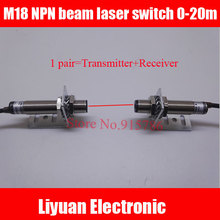 M18 NPN beam laser switch / DC10-30V visible red beam laser sensor / laser photoelectric switches 0-20 m
