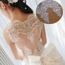 6Yards/Lot Refined Luxury with Continental Car Bone Sequined Lace Wedding Dress Accessories Lace Trim RS99(China)
