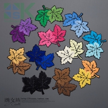 SK DIY Patches Maple Leaf Fresh Multicolor Embroidery Cloth Patch Stickers Decorative Stickers Diy Clothes Fill Holes Gum Past