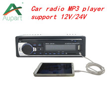 Car Radio C-jsd520 12V/24V Bluetooth Car Stereo In-dash 1Din FM Aux Input Support Mp3/MP4 USB MMC WMA AUX IN TF Car Radio Player(China)