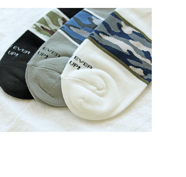 Großhandel Camouflage Nähmuster Socken Mode Harajuku Business Männer ...