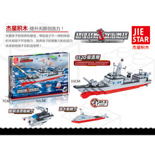 Hot selling Military series Type 052D destroyer building block model submarine bricks toys for kids gifts