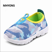 MHYONS Special Offer Toddle Kids Trainers  New Arrival Kids Running Shoes Soft Sole Breathable Sneakers Children Footwear