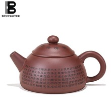 220cc Yixing Purple Clay Pot Raw Ore Zi Mud Ming Yue Xin Jing Zisha Teapot Vintage Drinkware Office Tea Ceremony Puer Tea Kettle(China)