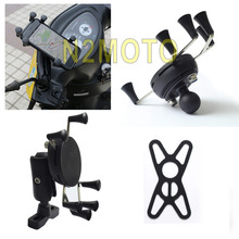 Motorcycles Adjustable X-Grips Cell Phone Holder GPS DVR Holder MTB Bicycle Handlebar Mount With Strap Protection
