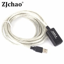 20M/15M/10M/5M USB2.0 Male to Female Active Repeater Extension Extender Cable Cord M/F