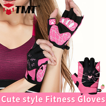 TMT Gym Gloves crossfit Body Building Training Sports Fitness Gloves Women Cute Cat style WeightLifting Exercise mesh Breathable(China)