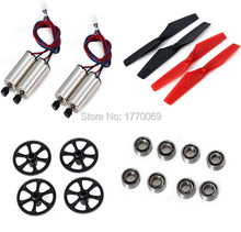 XK X250 2.4G 4CH 6 Axis RC Quadcopter Motor big  gear blades bearing Spare parts free shipping