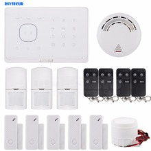 DIYSECUR Smoke Sensor Application / SMS Remote Control Wireless GSM Home Burglar Alarm System(China)