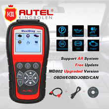 Latest Version AUTEL MaxiDiag MD805 Full System Diagnostic-Tool Support OLS/EPB+CAN OBDII better than Autel MD802 Update Online(China)